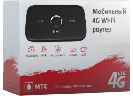 router-mts